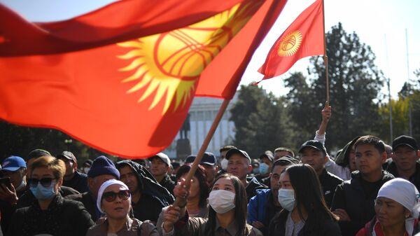 Участники митинга в Бишкеке