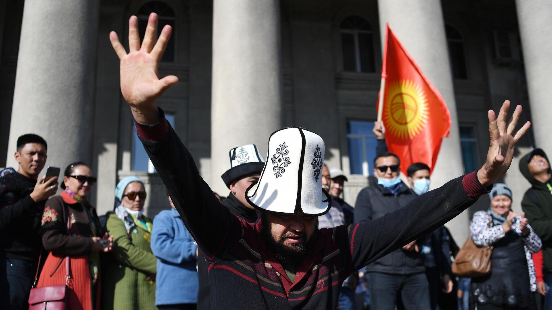 Участники митинга на Старой площади в Бишкеке - РИА Новости, 1920, 14.10.2020