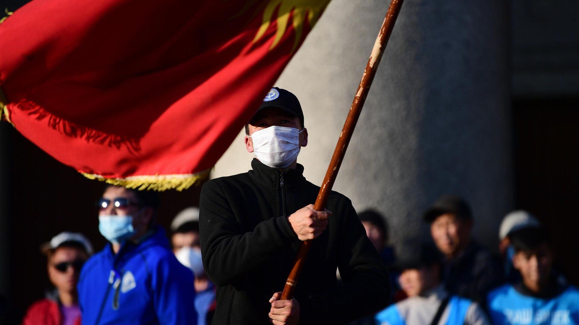 Участники митинга на Старой площади в Бишкеке - РИА Новости, 1920, 22.11.2020