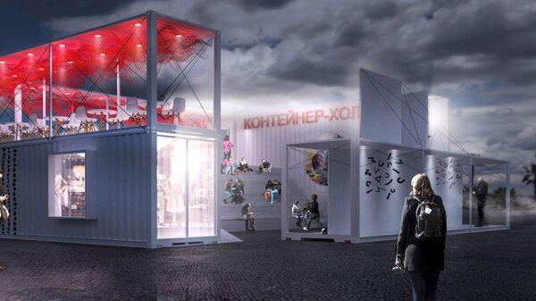 План культурного пространства Контейнер Холл