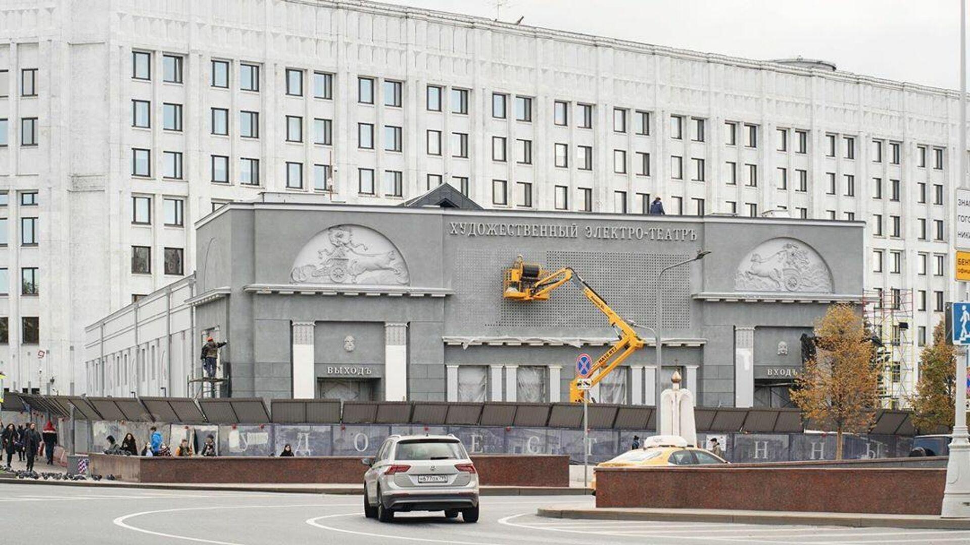 Фасад кинотеатра Художественный открыли после реставрации в Москве - РИА Новости, 1920, 20.11.2020