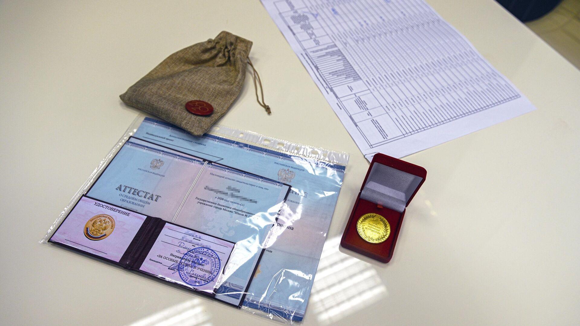 Аттестат и медаль на церемонии вручения аттестатов в школе - РИА Новости, 1920, 17.06.2021