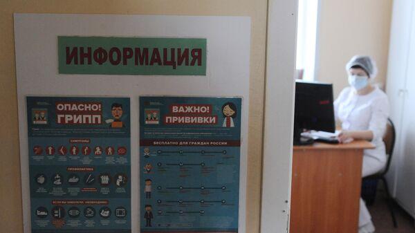 В вакцину от гриппа включили два новых штамма, сообщила Попова