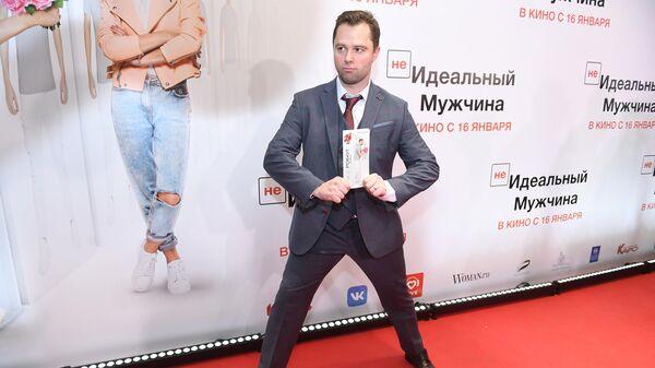 Актёр Виталий Гогунский