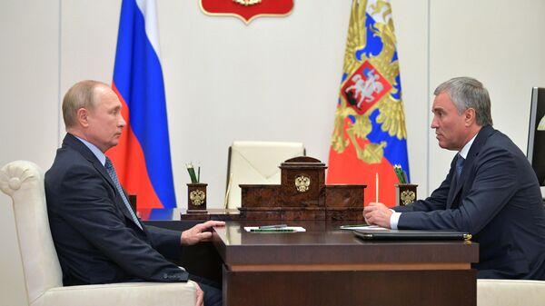 Президент РФ Владимир Путин и председатель Государственной Думы РФ Вячеслав Володин во время встречи