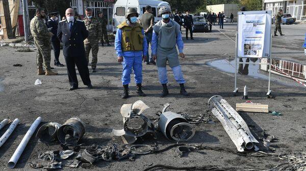 Фрагменты ракет, найденные в азербайджанском городе Барда, после ракетного обстрела
