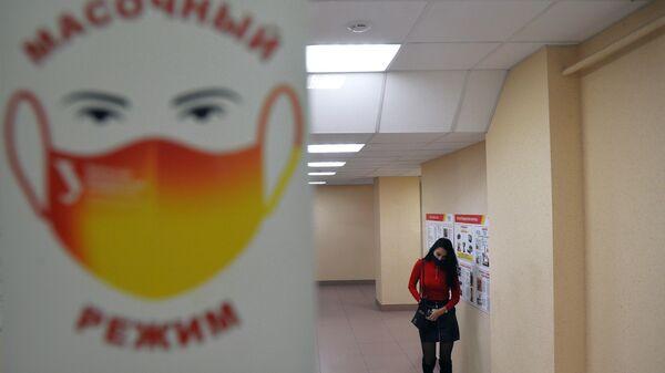 Студентка Уральского федерального университета в Екатеринбурге