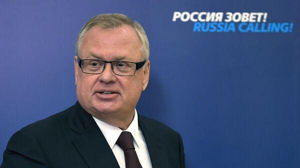 Президент - председатель правления Банка ВТБ Андрей Костин принимает участие в работе 12-го ежегодного инвестиционного форума ВТБ Капитал Россия зовёт!