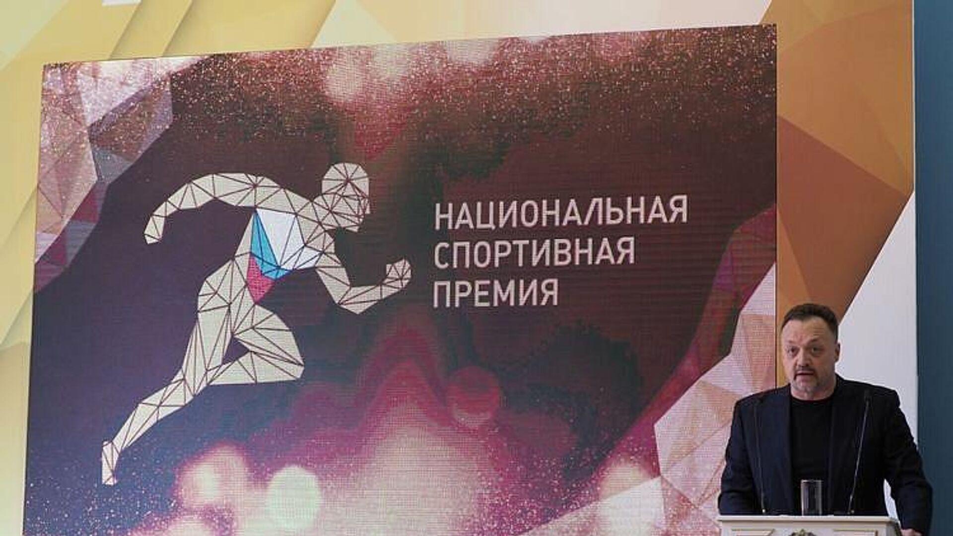 Комментатор Виктор Гусев на церемонии вручения Национальной спортивной премии - РИА Новости, 1920, 30.10.2020