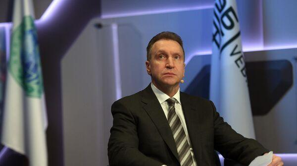 Игорь Шувалов на заседании Совета Межбанковского объединения ШОС в Москве