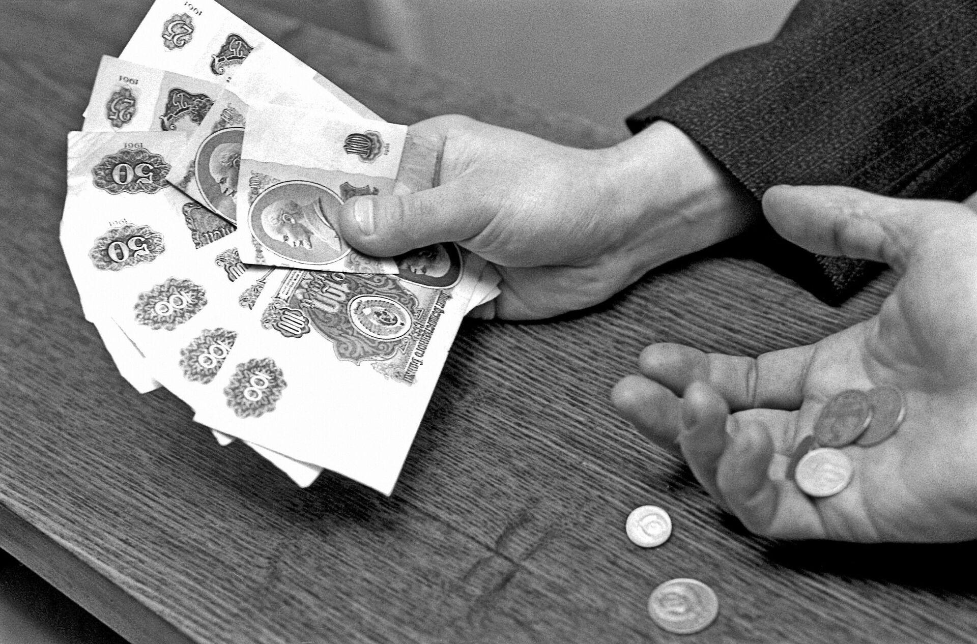 Российские деньги - РИА Новости, 1920, 09.05.2021