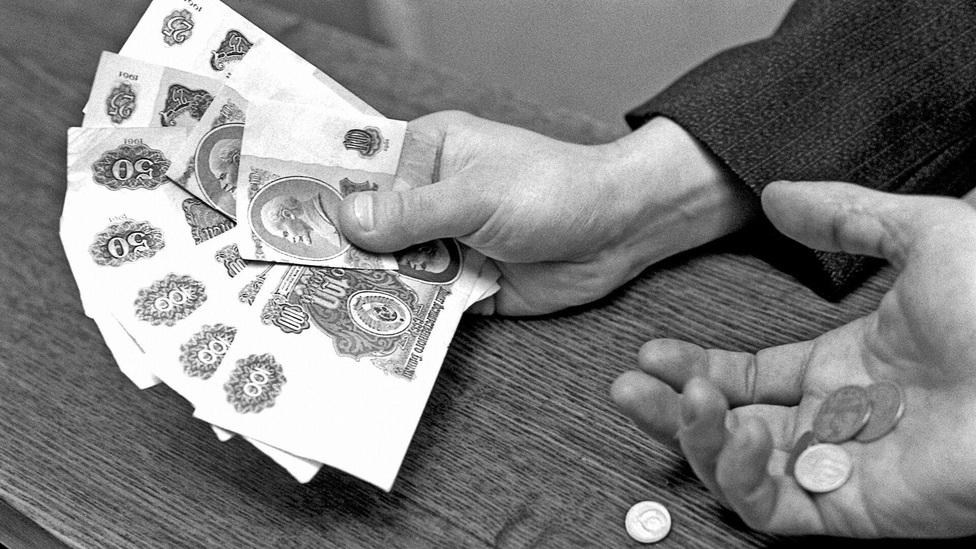 Российские деньги - РИА Новости, 1920, 01.11.2020