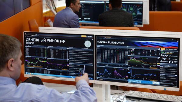 Мониторы с информацией о состоянии денежного рынка РФ