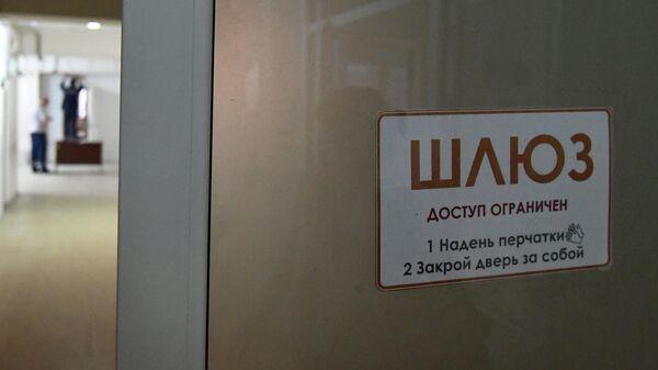 Подготовка к открытию ковид-госпиталя в Красноярске
