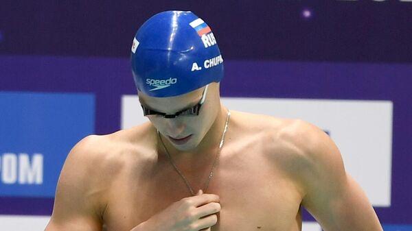 Антон Чупков на дистанции 200 метров брассом в финальном заплыве среди мужчин на чемпионате России по плаванию в Казани.