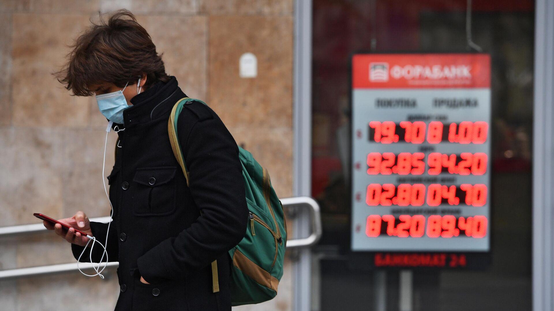 Всемирный банк улучшил прогноз по развитию российской экономики