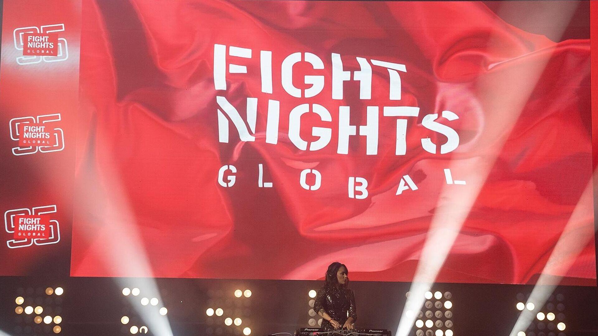 Fight Nights Global  - РИА Новости, 1920, 10.04.2021
