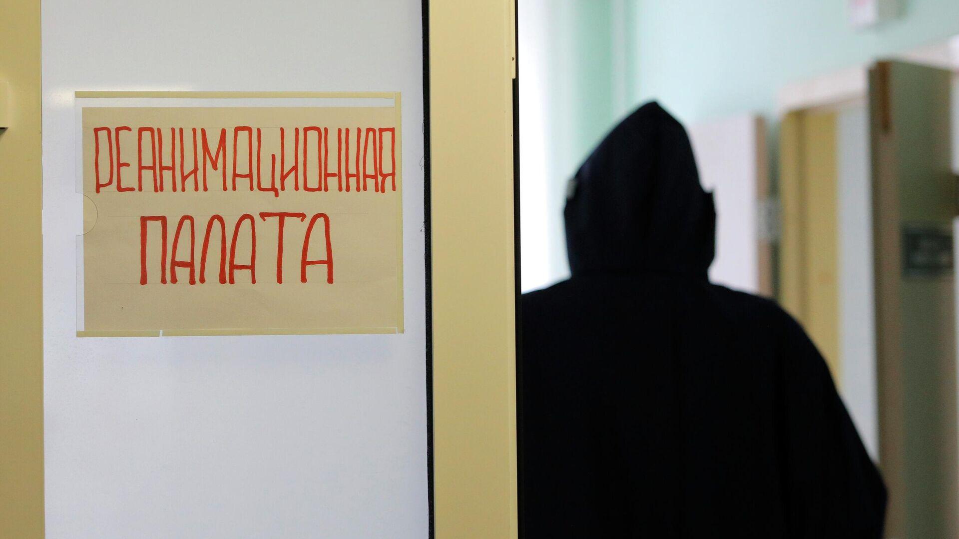 Медицинский работник в реанимационной палате в ковид-госпитале в Белгородской области - РИА Новости, 1920, 30.11.2020