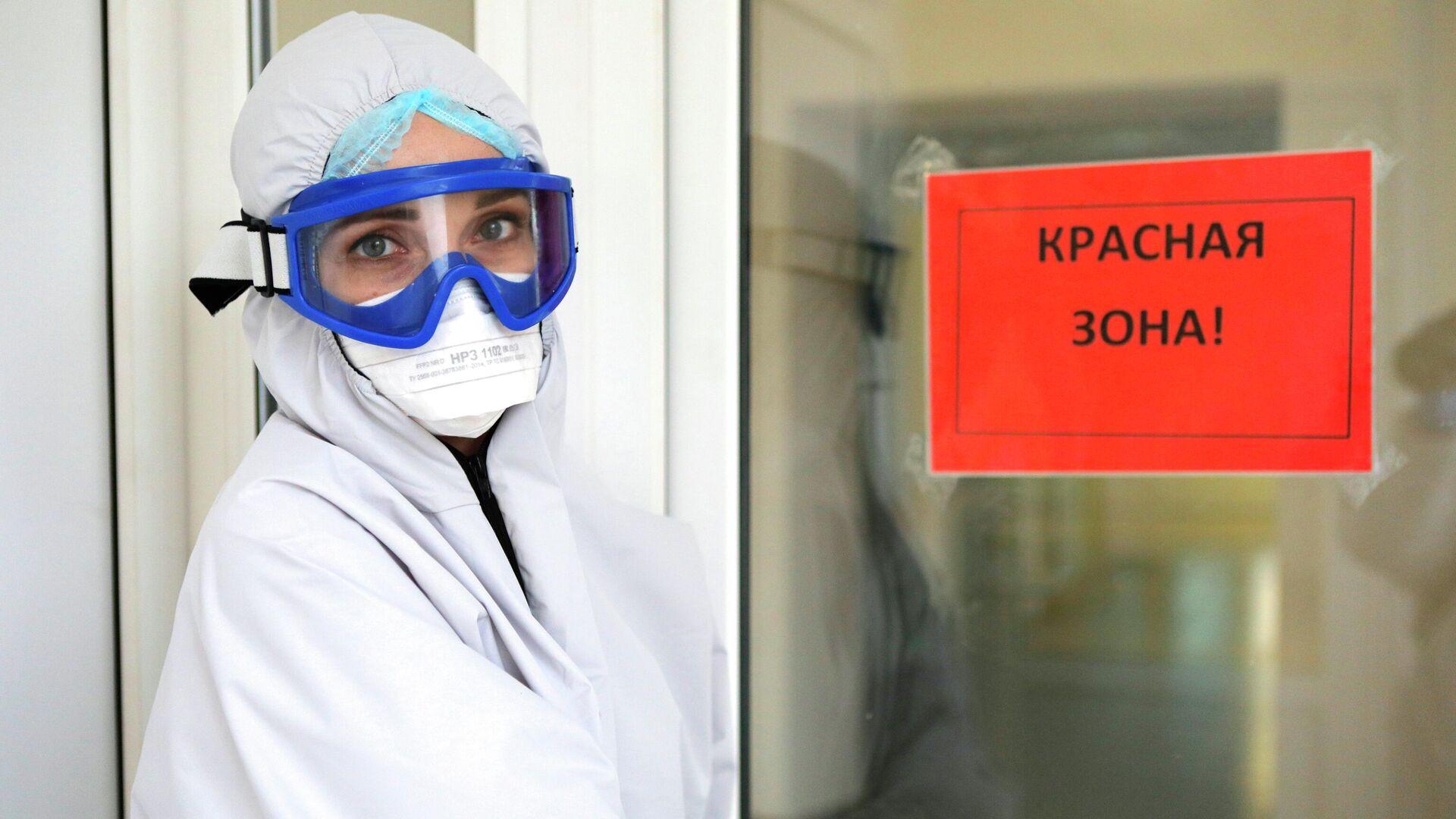 Медицинский работник в ковид-госпитале в Белгородской области - РИА Новости, 1920, 05.11.2020