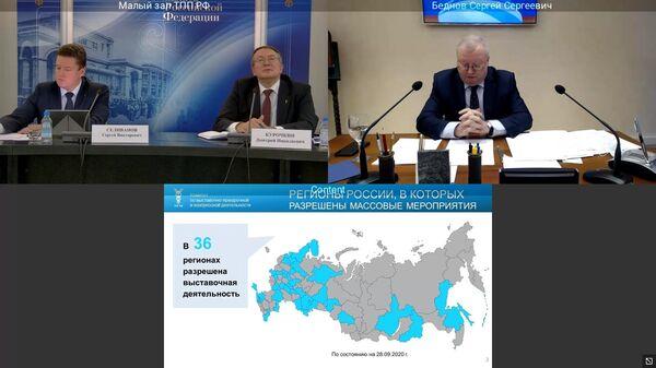 Беднов: из-за пандемии выставки могут потерять более 100 млрд рублей