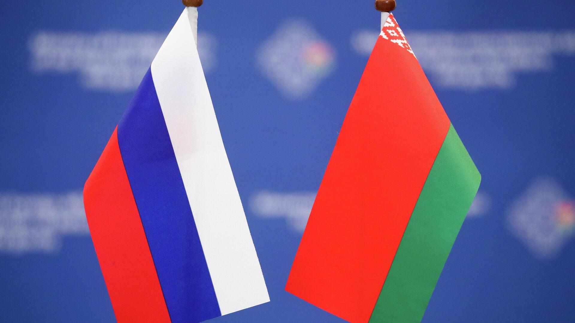 Флаги России и Белоруссии - РИА Новости, 1920, 30.12.2020