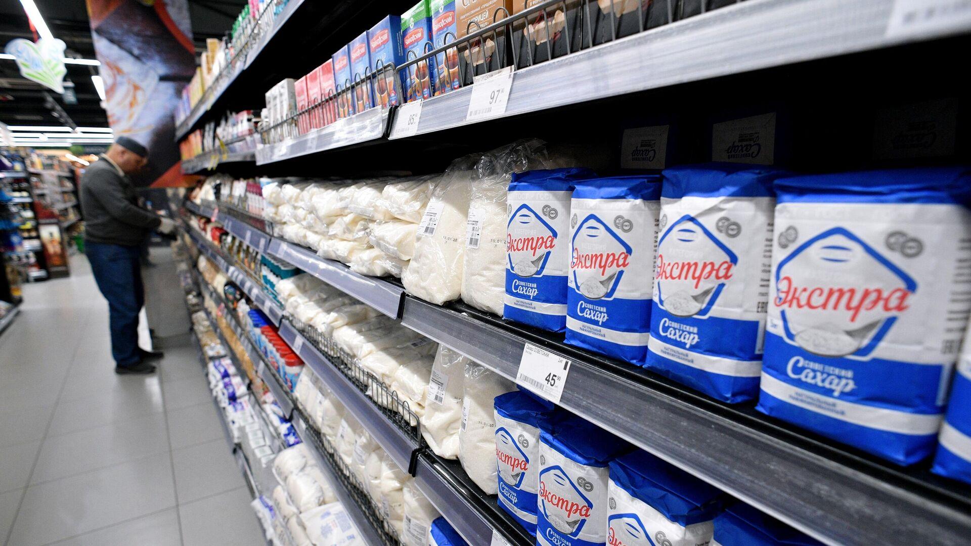 Сахарный песок на прилавке в супермаркете - РИА Новости, 1920, 05.04.2021