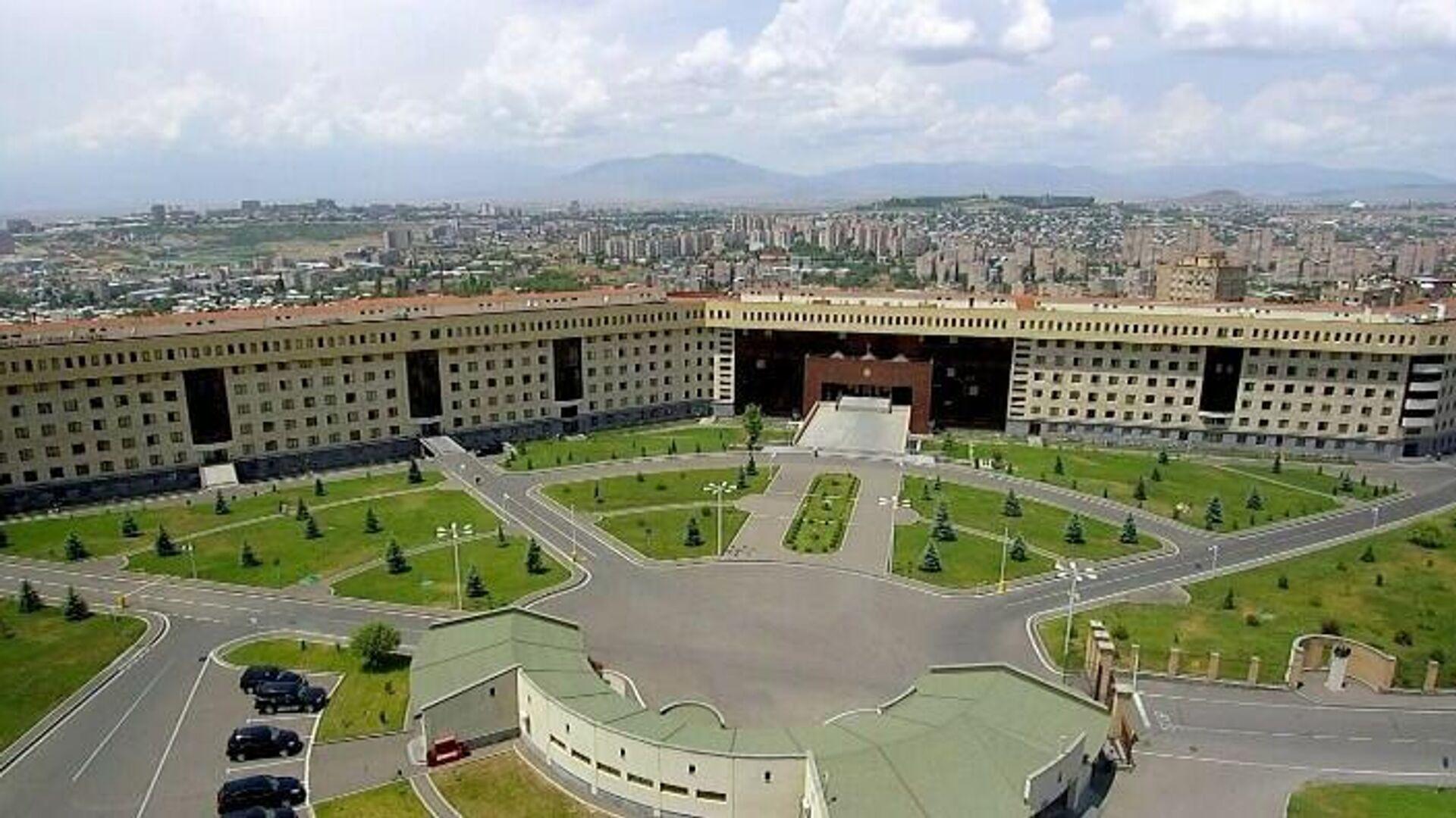 Здание Министерства обороны Республики Армения - РИА Новости, 1920, 02.08.2021
