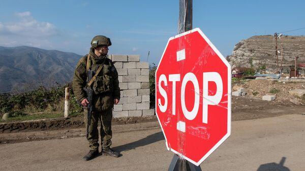 Блокпост российских миротворческих сил в Лачинском коридоре