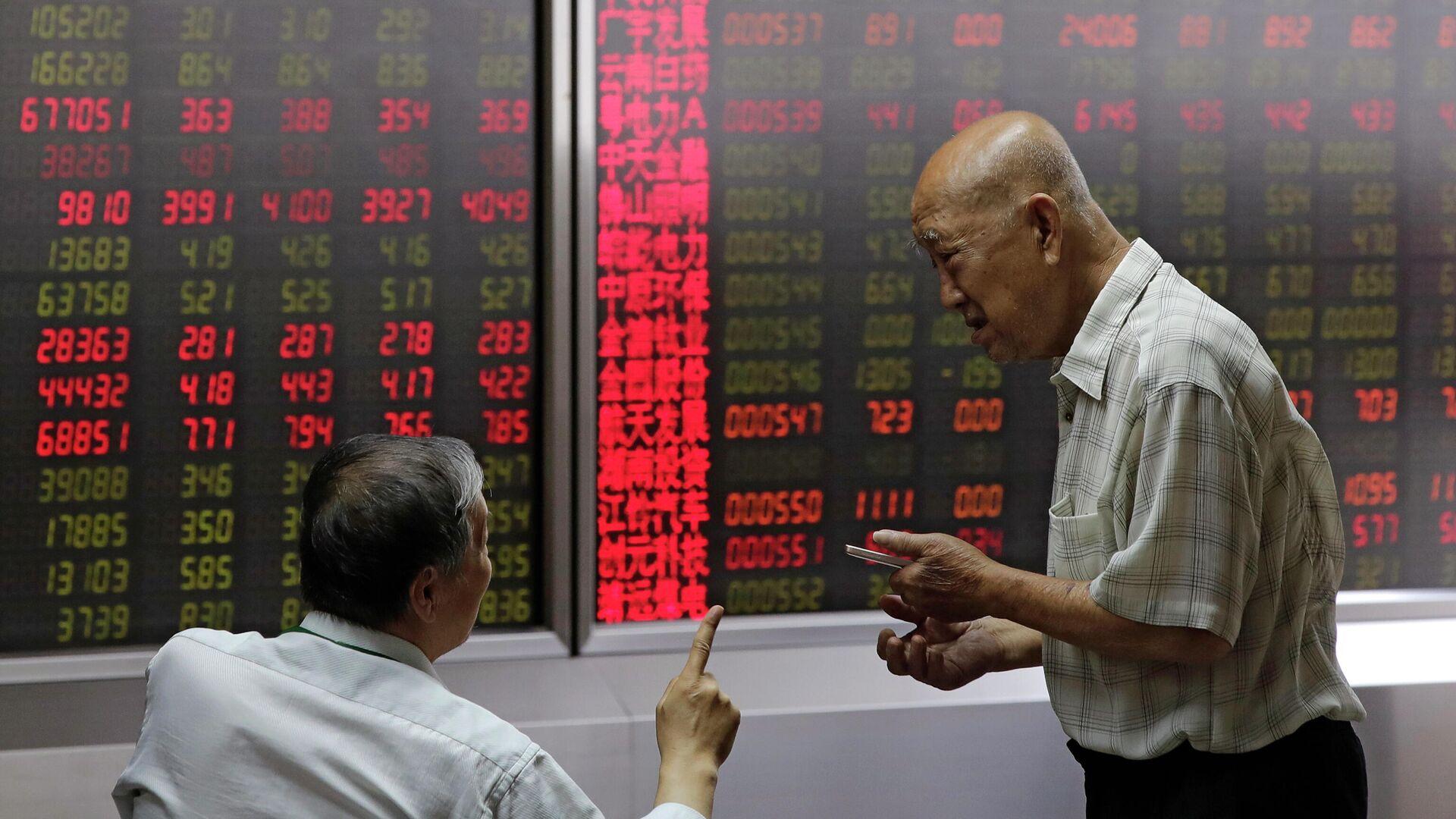 Люди следят за ценами на акции в брокерской конторе в Пекине - РИА Новости, 1920, 27.03.2021