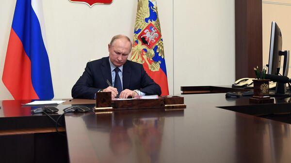 Путин подписал закон об увеличении штрафов за разглашение личных данных
