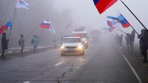 Активисты общественной организации Мир Луганщине встречают 100-й гуманитарный конвой МЧС РФ в Луганске