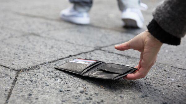 Потерянный кошелек