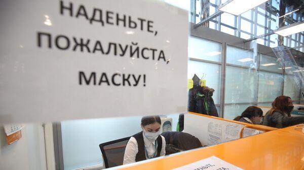 Генпрокуратура попросила не отменять масочный режим