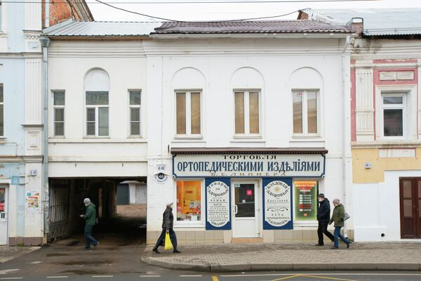 Вывеска на магазине в Рыбинске