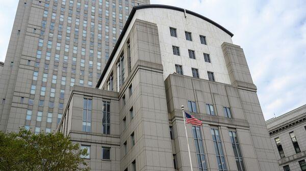 Здание Федерального суда Манхэттена