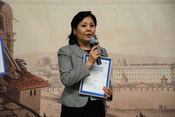 Адилбаева Азиза на вручении диплома победителя международного конкурса Закачай знания – 2019