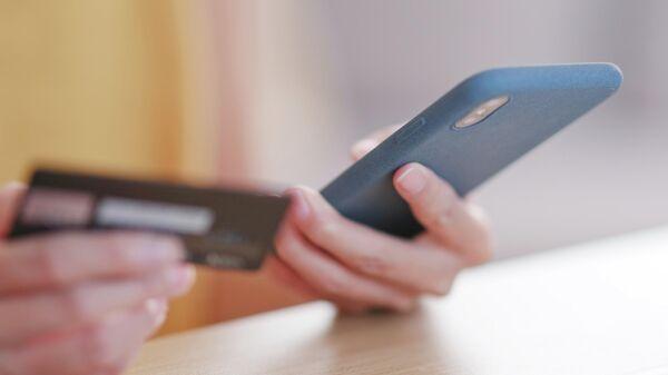 Покупка в интернете с помощью банковской карты