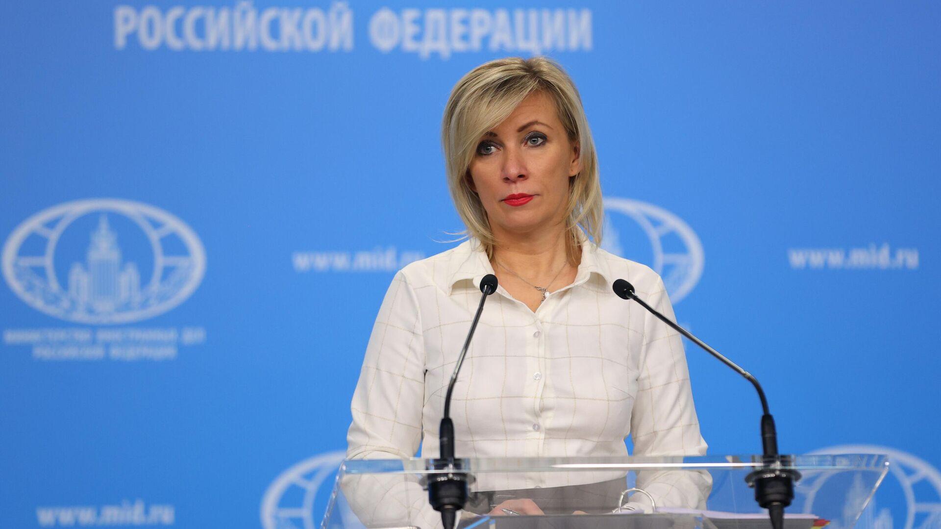 """Захарова рассказала о """"подходах"""" американских спецслужб к журналистам"""