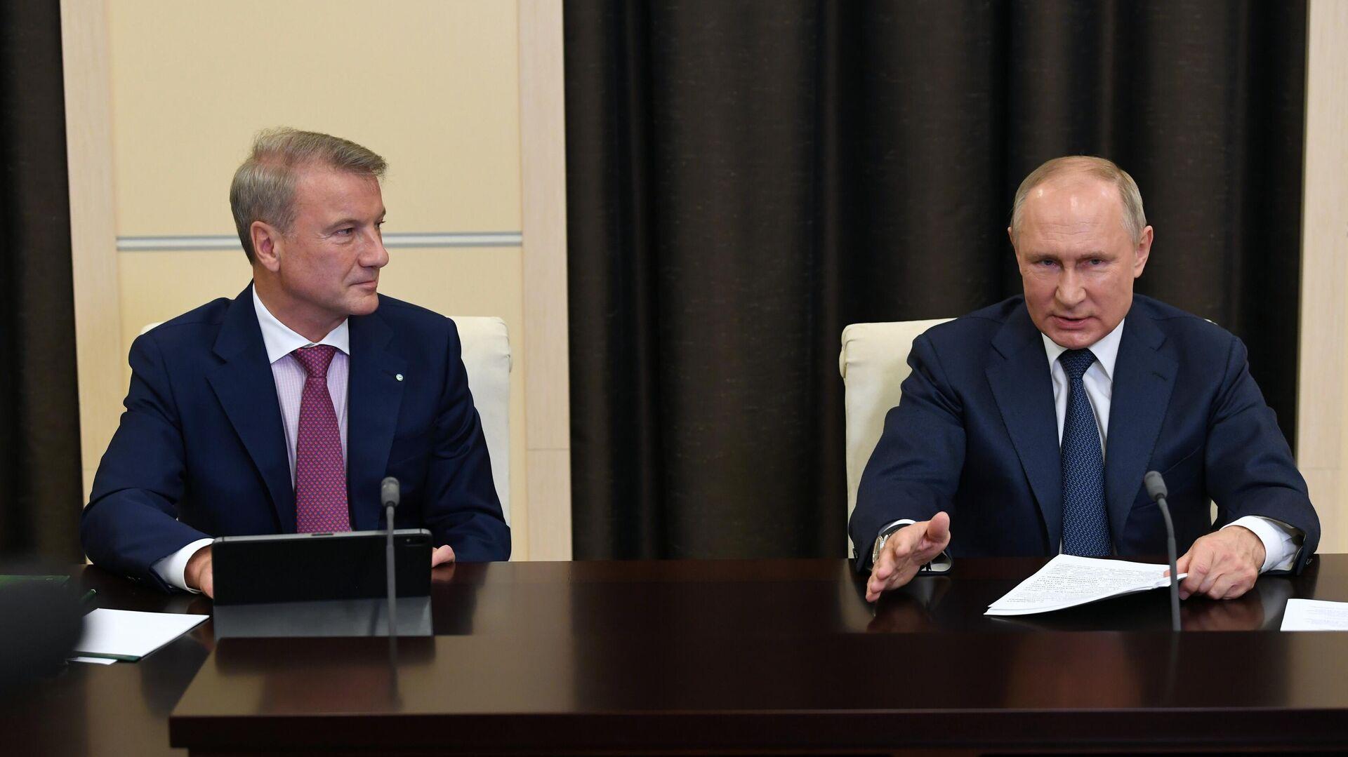 Путин отметил рост экономической активности россиян