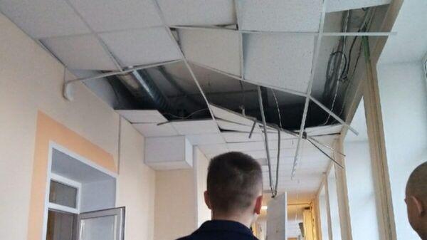 Обрушение потолка в школе №11 в Орехово-Зуеве Московской области