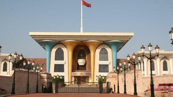 Вид на Королевский дворец Каср аль-Алм в Омане