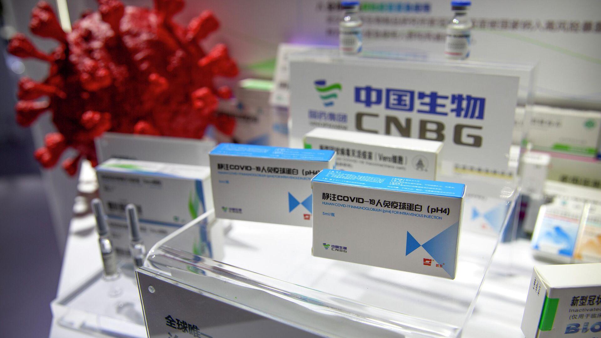 Упаковка средства для борьбы с вирусом COVID-19 производства китайской фармацевтической фирмы Sinopharm - РИА Новости, 1920, 01.02.2021