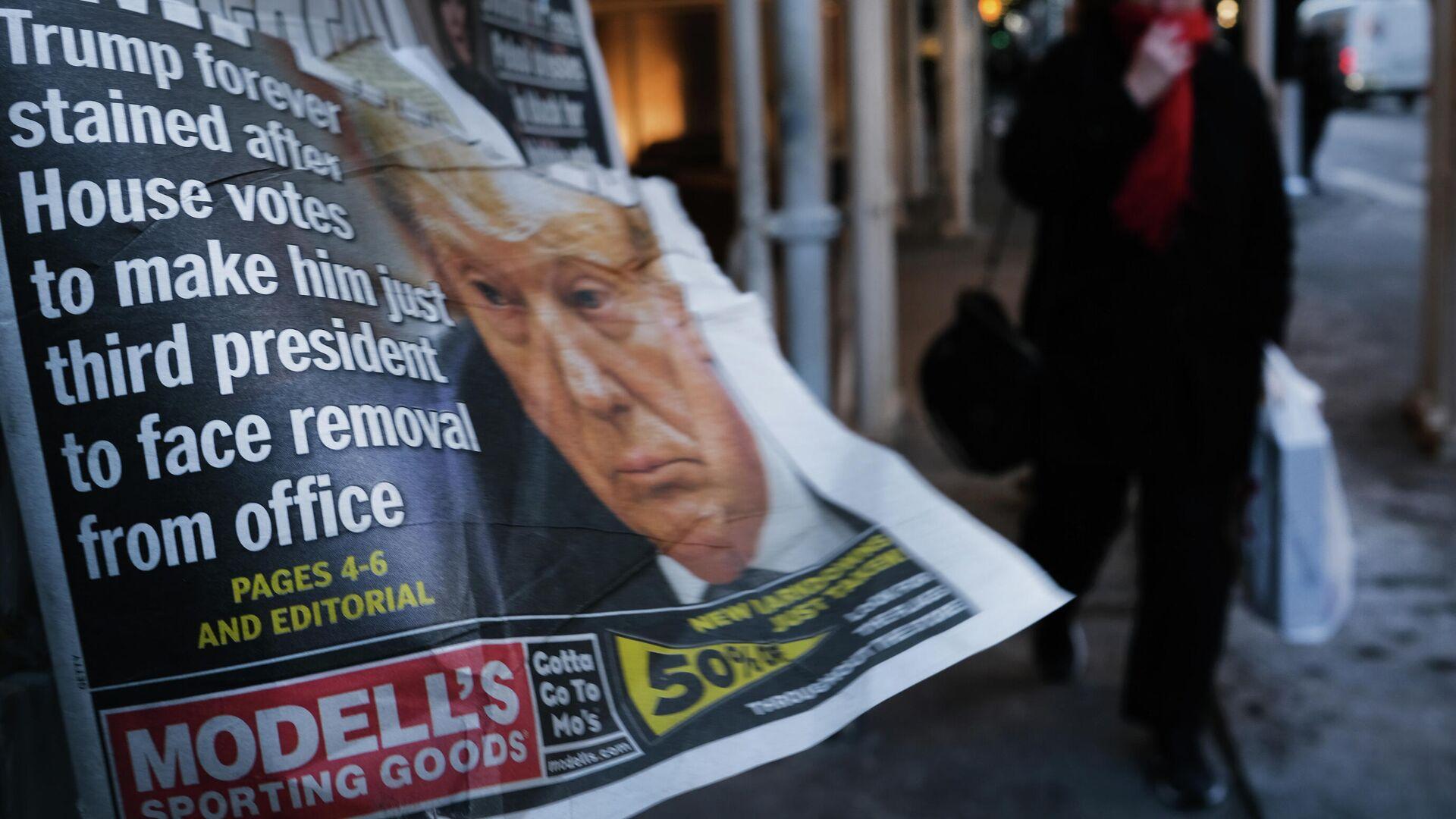 Газета с портретом президента США Дональда Трампа в Нью-Йорке  - РИА Новости, 1920, 10.12.2020
