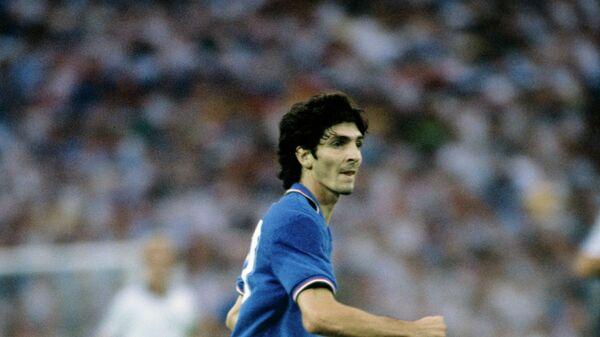 Паоло Росси, 1982 год, архивное фото