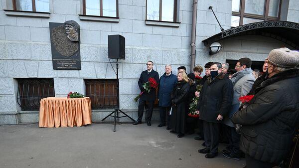 Церемония открытия мемориальной доски бывшему мэру Москвы Юрию Лужкову