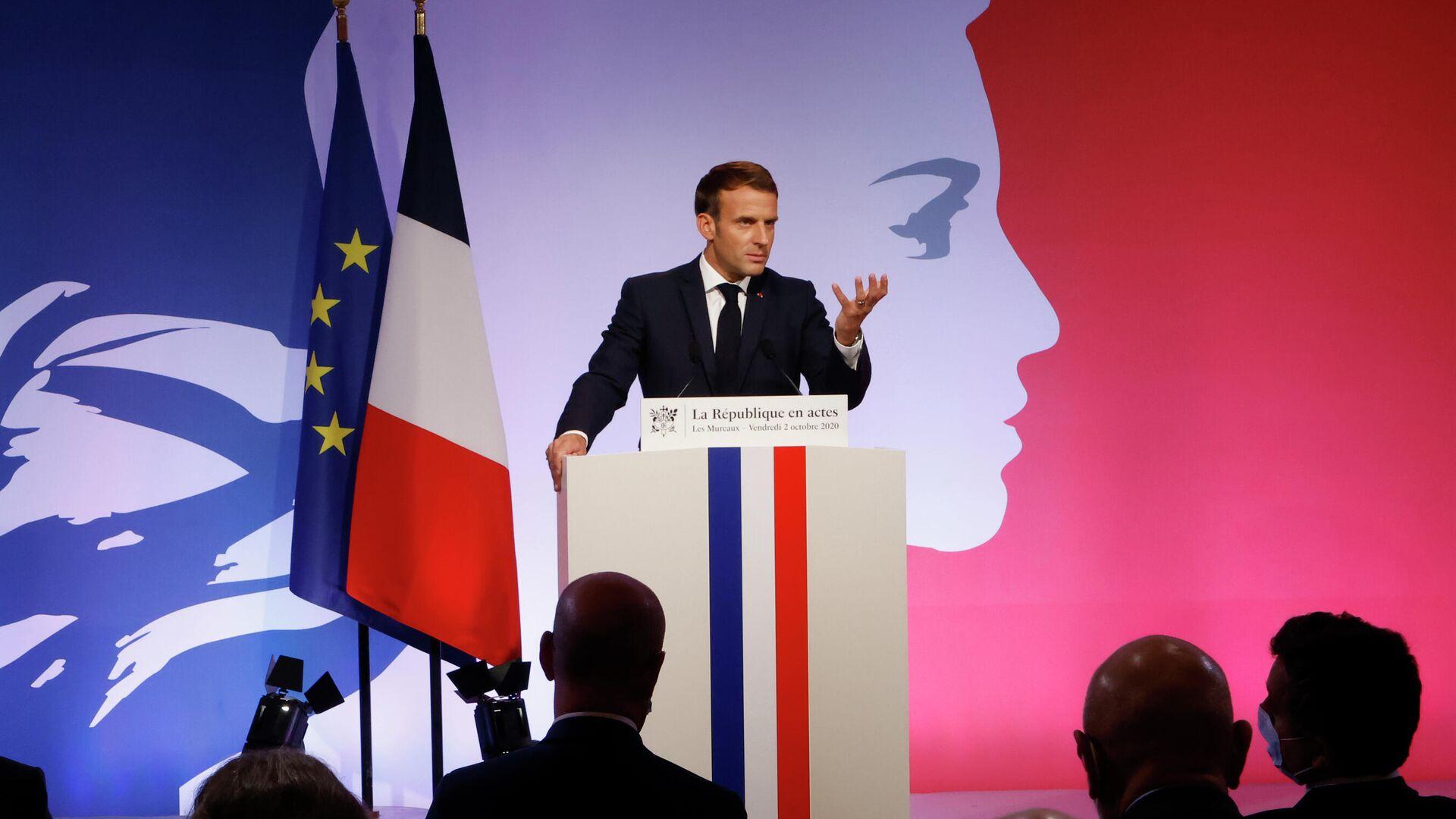 Президент Франции Эммануэль Макрон произносит речь о борьбе с религиозным сепаратизмом в Ле-Мюро, Франция - РИА Новости, 1920, 01.06.2021