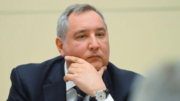 Генеральный директор Государственной корпорации по космической деятельности Роскосмос Дмитрий Рогозин