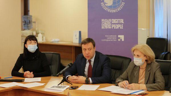Пресс-конференция Россотрудничества, посвященная подведению итогов Международной Премии DigitalPeople
