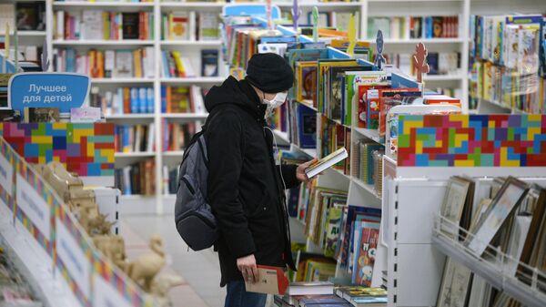 Читатели умнее академиков: Большая книга 2020