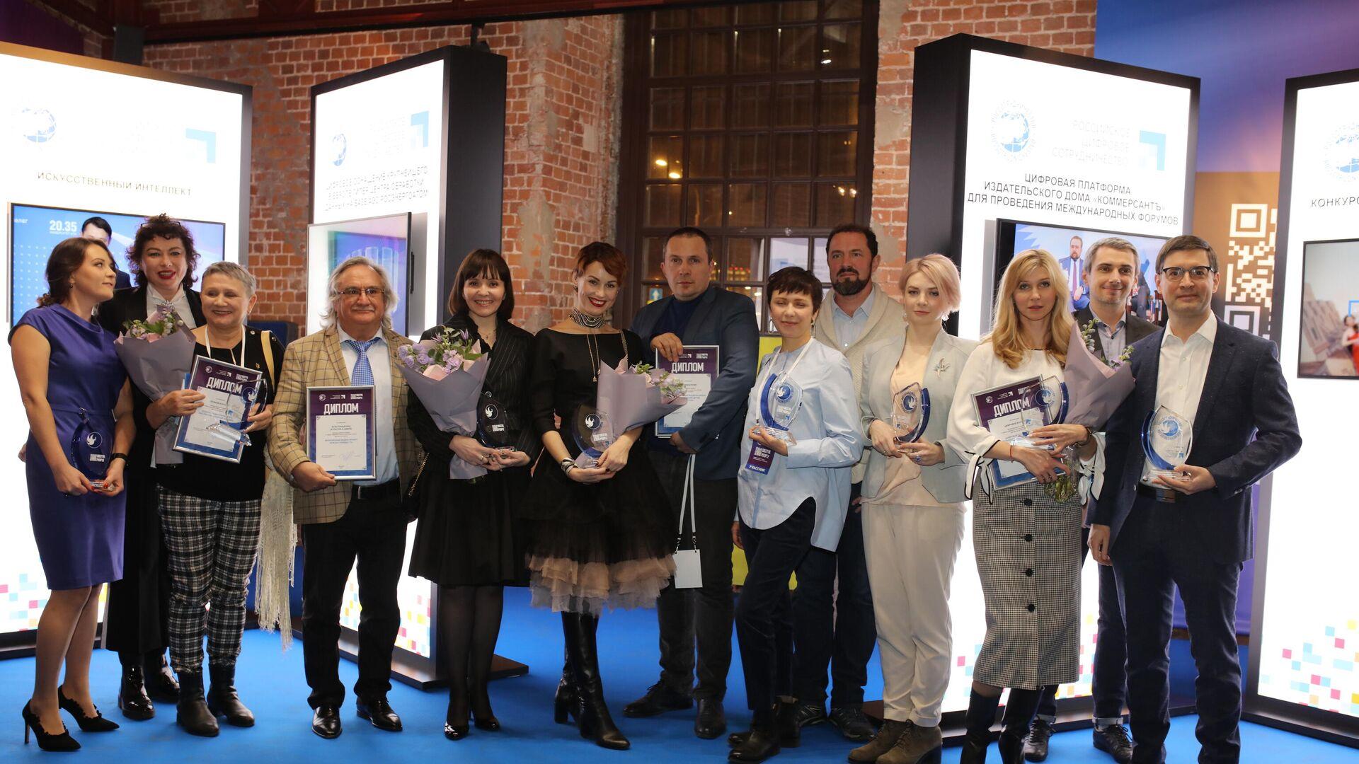 Международная премия в сфере цифровых технологий Digital People - РИА Новости, 1920, 11.12.2020